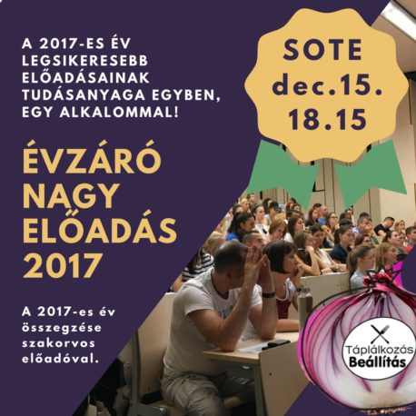 evzaro2017